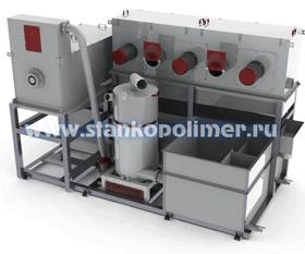 StankoPolymer_Мойка-полимеров-С-АЛМиС-500