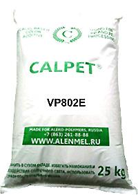 Меловые добавки Calpet
