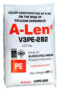 Меловые добавки А-Len