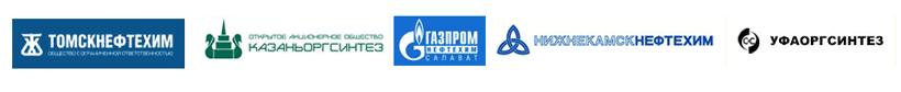 POLIMER EXPORT – продажа полимеров «Уфаоргсинтез», «СИБУР Холдинг», «Нижнекамскнефтехим», «Казаньоргсинтез», «Газпром нефтехим С