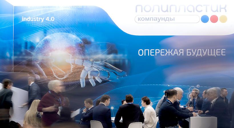 НПП «ПОЛИПЛАСТИК» - российский лидер производства полимерных композиционных материалов