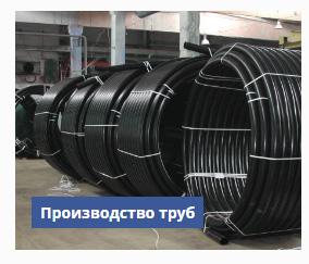 Меловые компаунды для производства пластиковых труб Ramoy