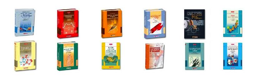 Книги издательства Профессия: переработка полимеров и каучука, экструзия, литье под давлением, ПВХ, полипропилен